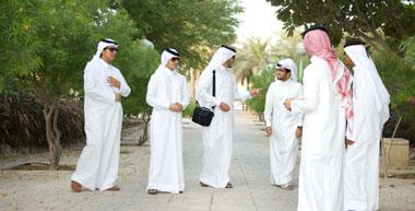 QU Students